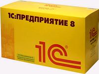 1С:Підприємство 8. Комплект для навчання в вищих та середніх навчальних закладах України