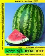 Семена арбуза AU-Продюсер 10кг (мешок), раннеспелый сорт