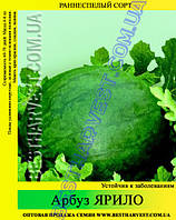 Семена арбуза Ярило 10 кг (мешок), раннеспелый сорт