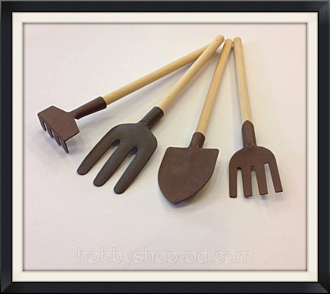 Набор садовых инструментов (декоративный)