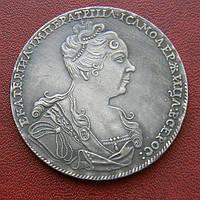 1 рубль 1727 Екатерина, фото 1