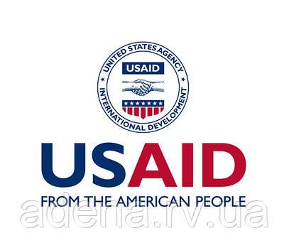 USAID відкриває програму грантів.
