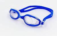 Очки для плавания Arena  X-FLEX (поликарбонат, TPR, силикон