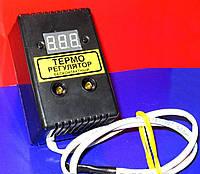 Цифровой терморегулятор ЦТР-1 в инкубатор от 0°С до +100°С