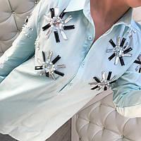 ЖЕНСКАЯ РУБАШКА блузка С КАМНЯМИ  (ГОЛУБАЯ, ЧЕРНАЯ, РОЗОВАЯ)