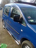 Пороги боковые (трубы) на Volkswagen Caddy