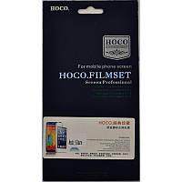 Защитная пленка HOCO Матовая HTC One Dual (802w)