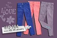 Штаны для девочки вельветовые р.128