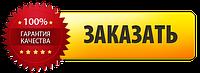 Экструдированый (твердый) пенопласт М35