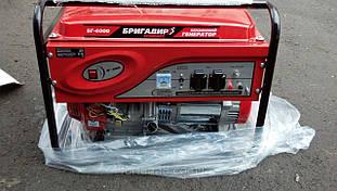 Генератор бензиновый Бригадир Standart БГ-6000