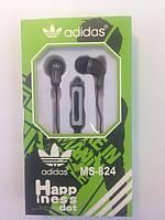 Наушники гарнитура Adidas MS-824 Black вакуумные