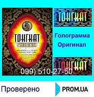 Тонгкат Али Платинум - для потенции таблетки натуральное средство для усиления половой активности.