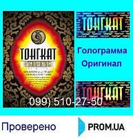 Тонгкат Али Плюс (таблетки) для эрекции купить Франковск Ровно Одесса Симферополь Ялта