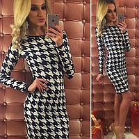 Модное черно-белое трикотажное платье в обтяжку . Арт-9750/12