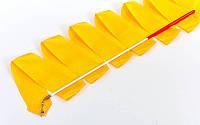 Лента гимнастическая 6,3м Оранжевая, фото 1