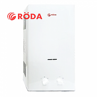 Газовая дымоходная колонка Roda JSD 20-A2