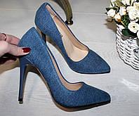 Туфли лодочки на каблуках синий  джинс