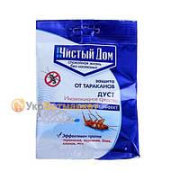 Чистый Дом инсектицидное средство от тараканов (дуст) , 50 г