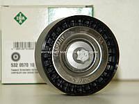 Паразитный ролик ремня генератора на Мерседес Спринтер 906 2.2CDI (ОМ 651) 2009-> INA (Германия) 532057010