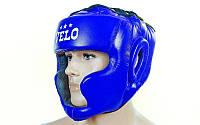 Шлем боксерский с полной защитой Кожа VELO ULI-5005-B(XL) (синий, красный р-р XL)