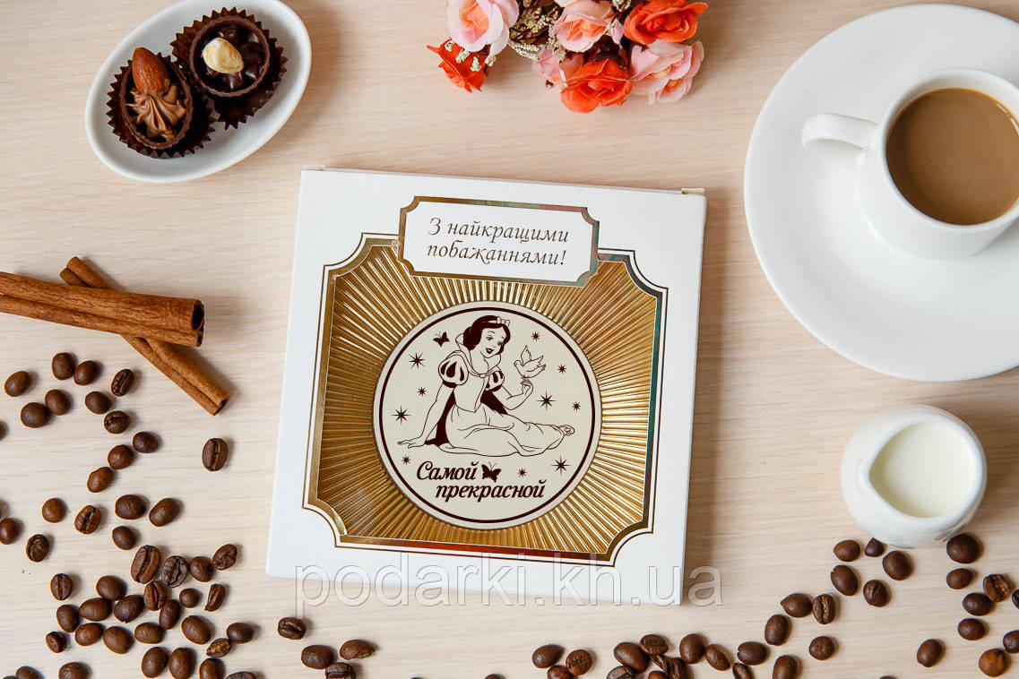 Шоколадная медаль для самой прекрасной мамы