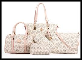 Супер модный набор сумочек для стильной девушки (2 Сумки, Клатч, кошелек, косметичка). Качественный Код: КГ377