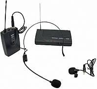 Петличный радиомикрофон SH-300
