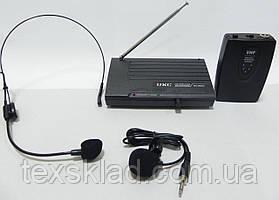 Беспроводной микрофон на голову SH 300 (головной+петличный)