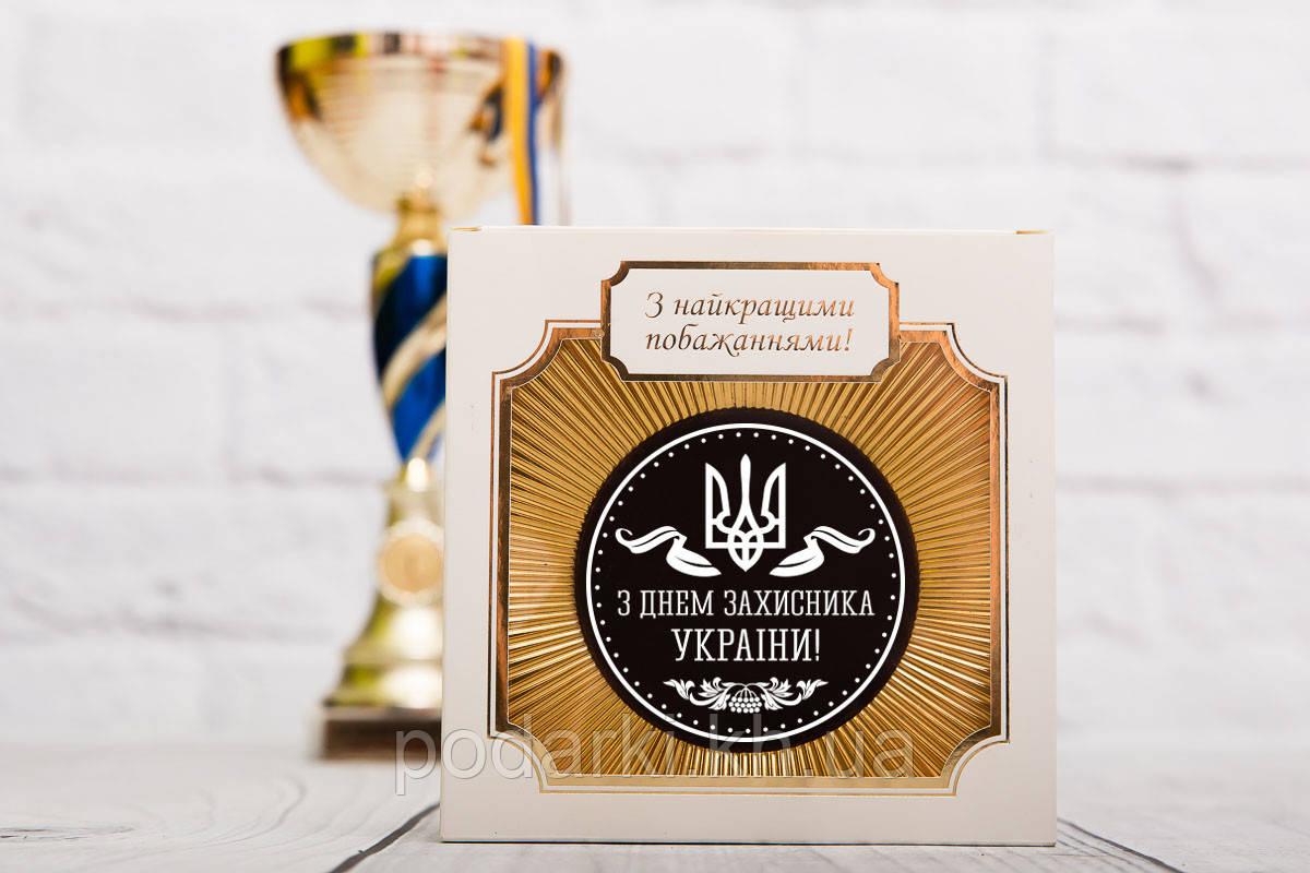 Медаль до Дня Захисника України