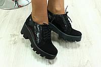 Туфли замшевые черные на тракторной подошве