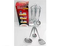 Кухонный набор 7 предметов А-Плюс TOOL Set KT-1402