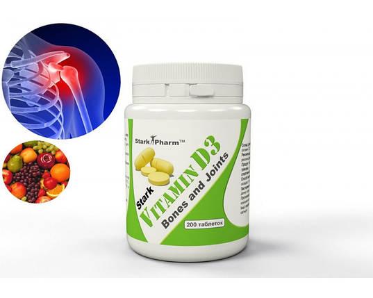 Vitamin D3 2000 IU Stark Pharm 200 таб , фото 2