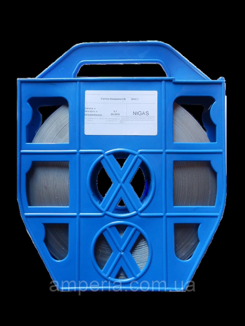 NIGAS СБ 201 Бандажная лента в кассете (по 50 м) 20 Х 0,7