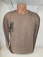 Свитер мужской DULGER, узор 003купиь свитер мужской оптом