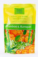 Соль для ванн Bamboo Fresh Juice, 200 мл.