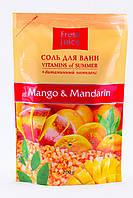 Соль для ванн Mango Fresh Juice, 200 мл.