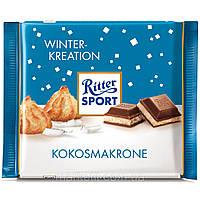 Шоколад Ritter Sport Kokosmakrone Кокосовое пирожное 100г