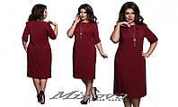 Платье женское рукав 3/4 костюмка размеры 50-56