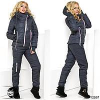 Теплый стильный женский спортивный костюм: куртка и штаны