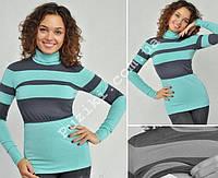 Гольф для беременных и кормящих мам с полосками