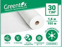 Агроволокно Greentex 30 (1.6x100м)