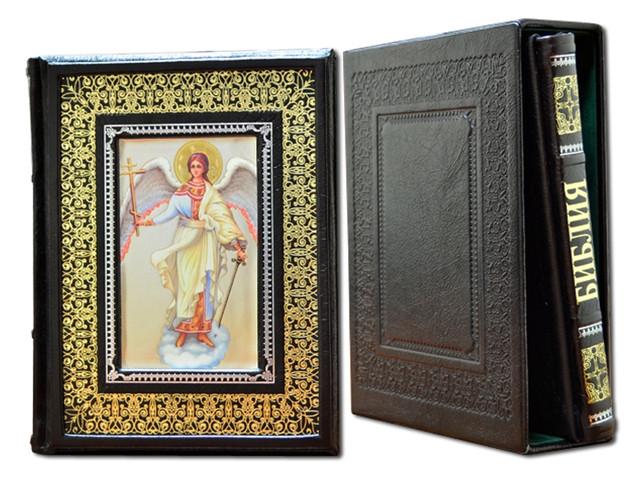 Библия и Евангелие. Подарочное издание