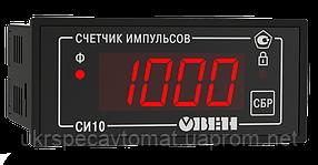 Cчетчик импульсов СИ10