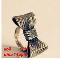 """кольцо женское """"бабочка"""""""