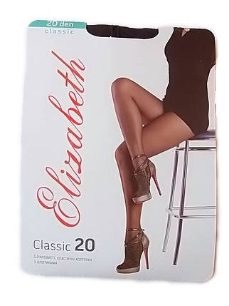 Женские колготки Элизабет classic 20 den cappuccino, фото 2