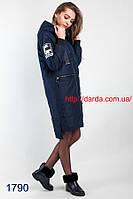 Молодёжное пальто женское Grace1790