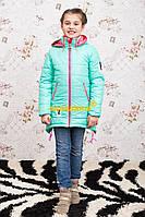 """Весенняя куртка для девочки """"Seven"""""""