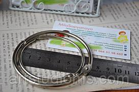 Кольца для скрапбукинга. Диамерт 6см. Серебро