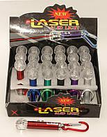 Фонарик-брелок-лазерная указка Laser and led light KLQ-76 (В упаковке 24 шт.)