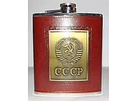 """Фляга """"СССР"""" F1-21, фляга для алкоголя 540 мл, фляжка подарочная"""